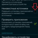 kak-ustanovit-skachennyj-apk-fajl-reshenie-2-2