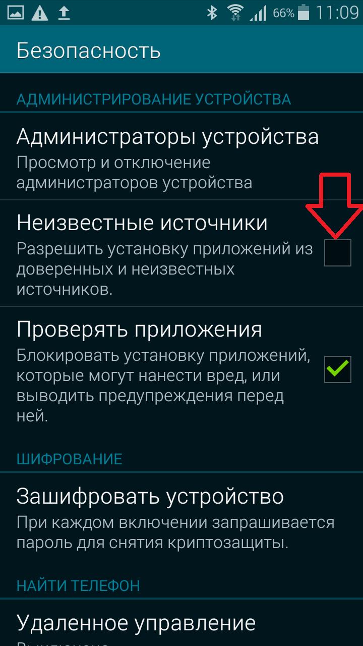 вконтакте apk файл
