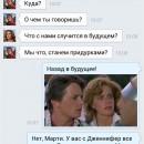 vkontakte-5