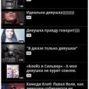 vkontakte-muzyka-i-video-1