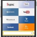 yandex-browser-1