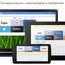 yandex-browser-3