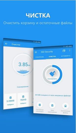 Norton internet security (2014) на 60 дней.