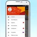 Скачать АлиЭкспресс на Андроид бесплатно на русском языке