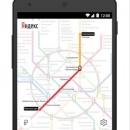 Скачать карту метро Москвы от Яндекса