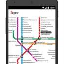 yandex-metro-4