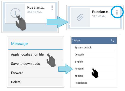 Как русифицировать для Андроид