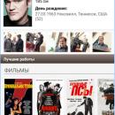 kinopoisk-3