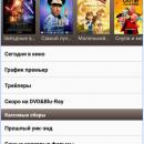 kinopoisk-4