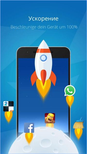 Скачать CM Launcher 3D для Андроид