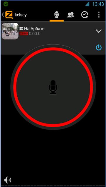Скачать Zello рацию для Андроид бесплатно