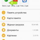 Screenshot_20160921-185907