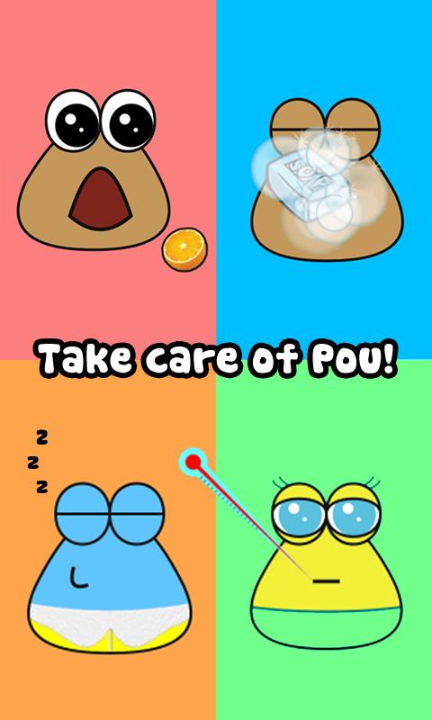 Скачать Pou на Андроид