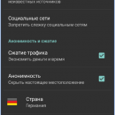 webguard-2