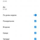 chernyj-spisok-3