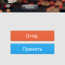 shareit-11