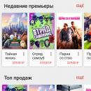google-play-4