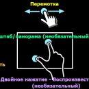 MX Player на Андроид скачать на русском языке