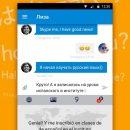 Яндекс Клавиатура на Андроид
