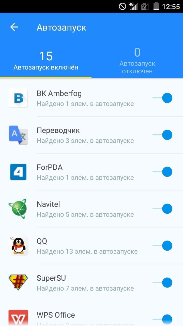 KINGROOT НА АНДРОИД 4.4.2 НА РУССКОМ ЯЗЫКЕ