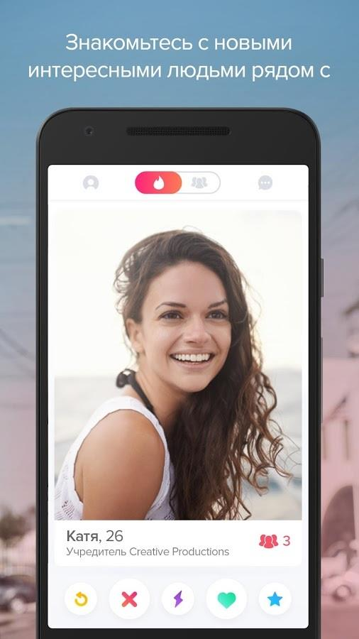 mobile dating apps android With over a million apps and games, google play has something for everyone browse and install your favorite android apps and games on your android phone, tablet, tv or from the web.
