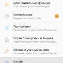 Как включить службу Google Play Защита