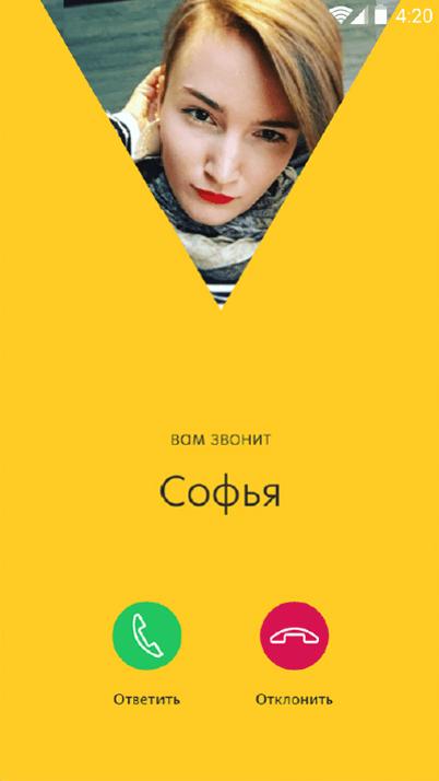 Билайн приложение VEON