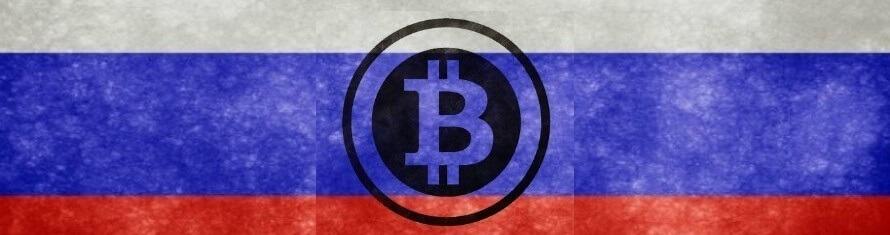 Россия ответит биткоину крипторублем