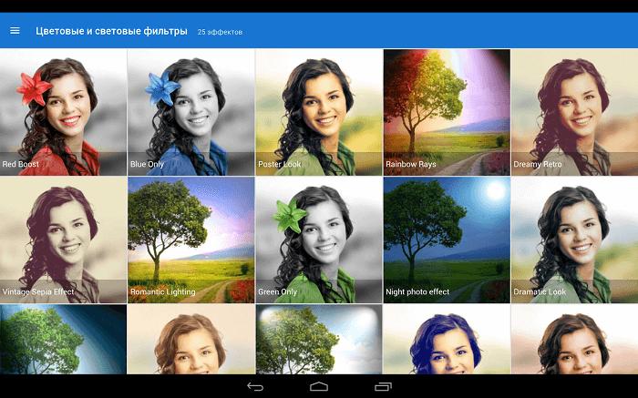 Скачать Photo Lab на Андроид