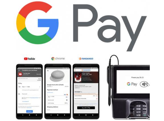 Платежная система Google перенесла ребрендинг