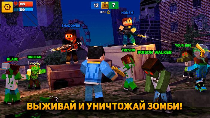 Мочи зомби в Block City Wars на Андроид