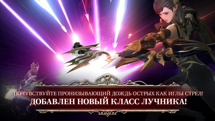Скачать Heroes Of Incredible Tales на Андроид