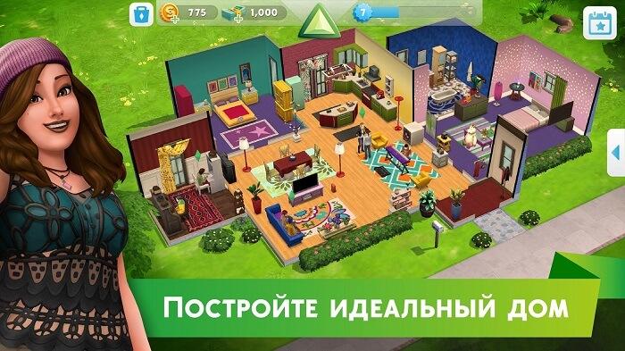 Скачать The Sims Mobile на Андроид