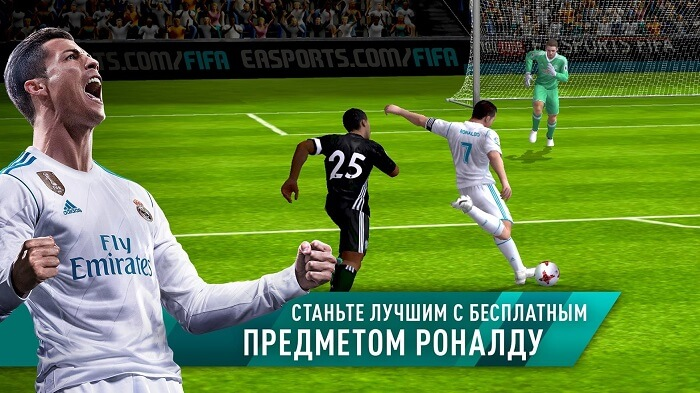 Скачать FIFA Футбол на Андроид