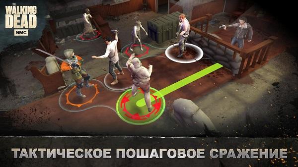 Об игре