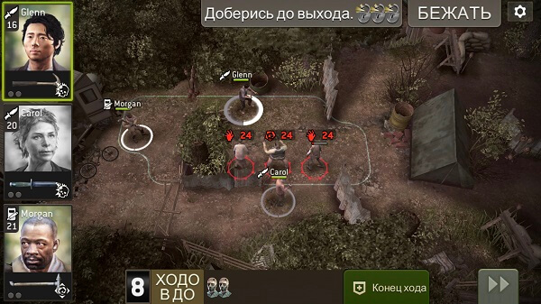 Скачать Ходячие мертвецы: Ничейная земля игру на Андроид на русском
