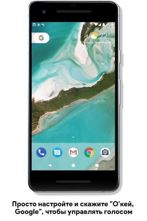 Скачать Гугл Ассистент на Андроид