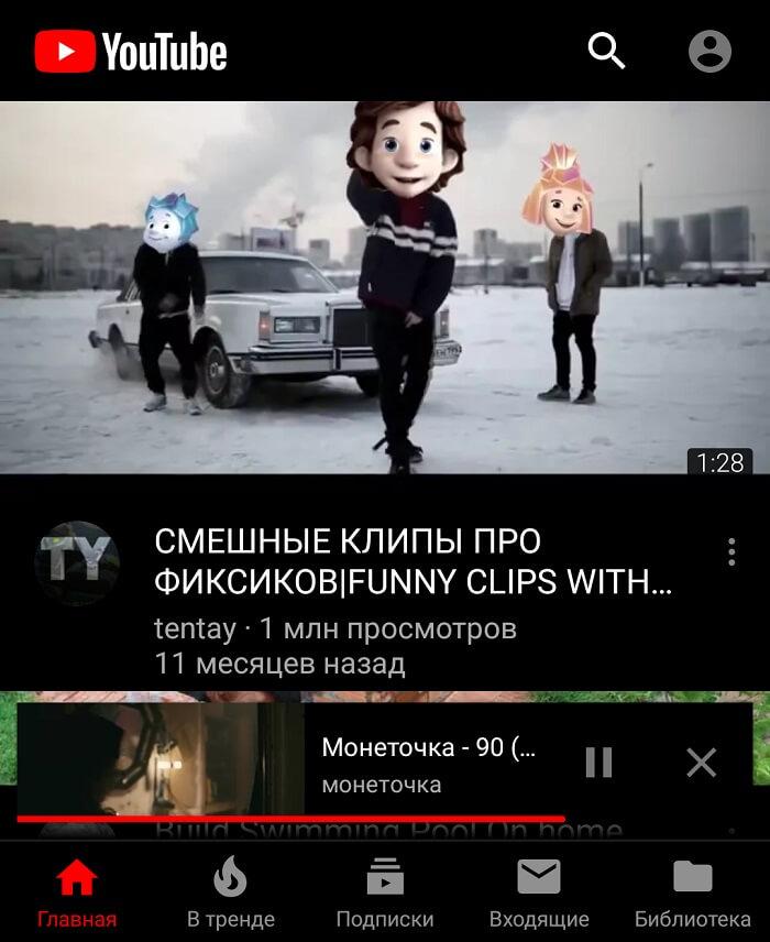 YouTube Vanced 4pda