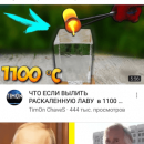 YouTube Vanced MicroG
