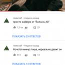 Скачать YouTube Vanced последнюю версию