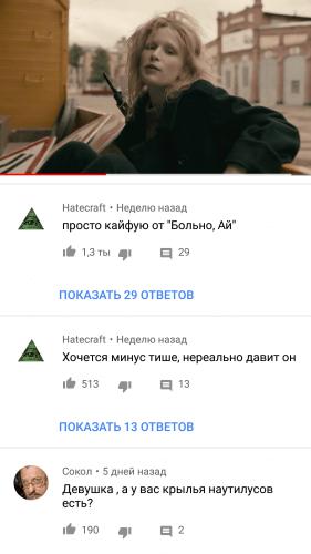 ютубе vanced apk