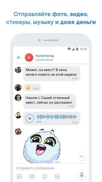parimatch скачать приложение на андроид официальный