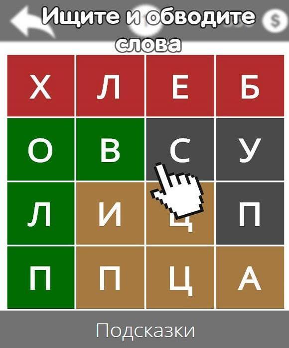 скачать игру найди слова на андроид бесплатно