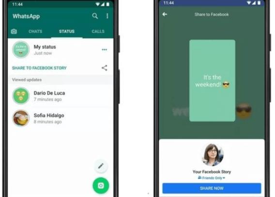 Через WhatsApp можно поделиться статусом в Instagram