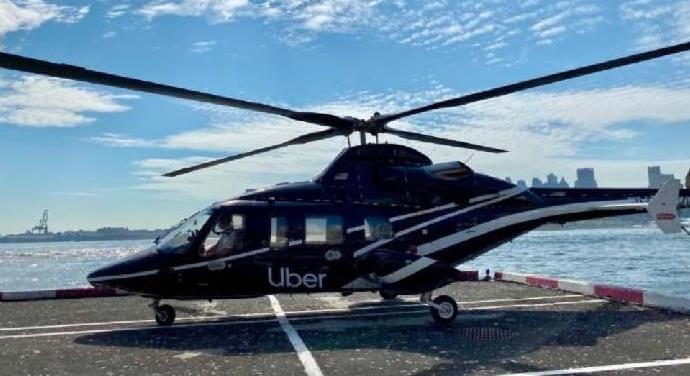 Это случилось: летающее такси Uber
