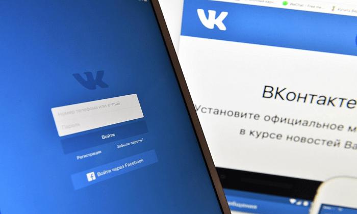 Борьба с агрессивными комментариями в ВКонтакте
