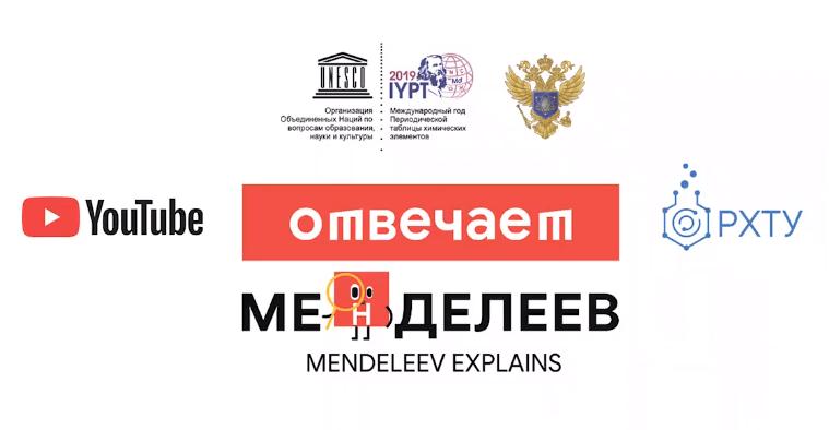 Познавательный канал для России на Youtube от Google
