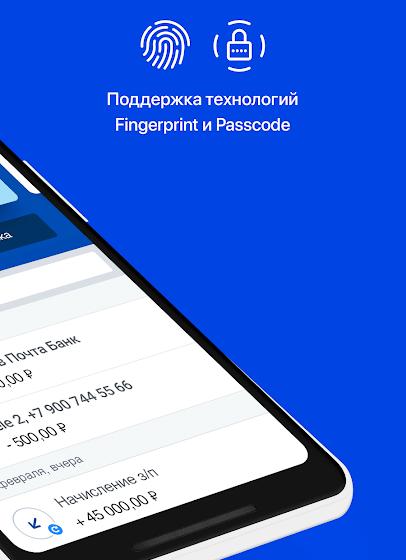 Скачать приложение ВТБ Онлайн