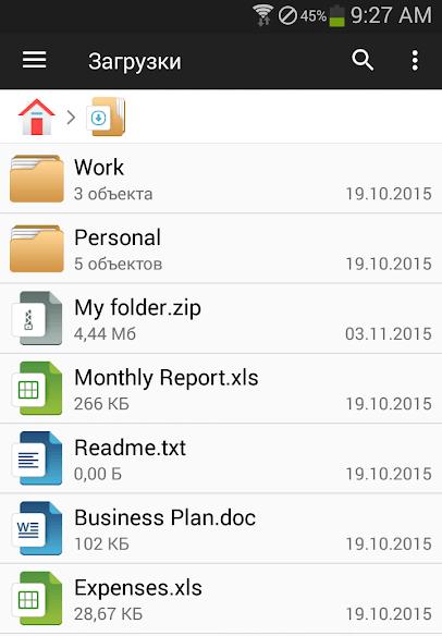 File Manager Premium mod