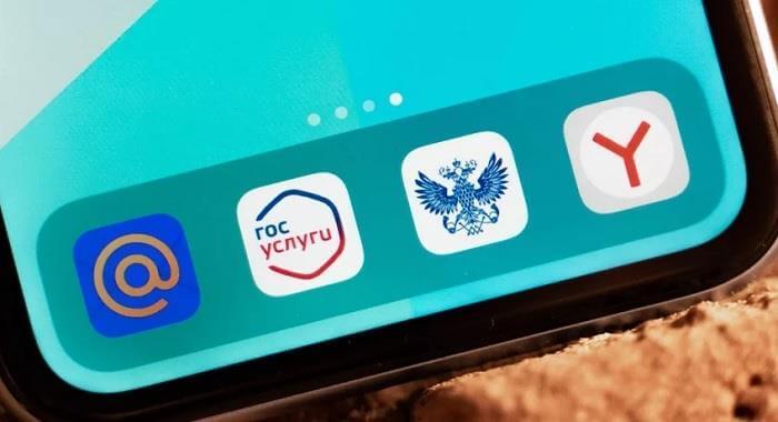 Россия увеличила количество обязательных приложений для смартфонов